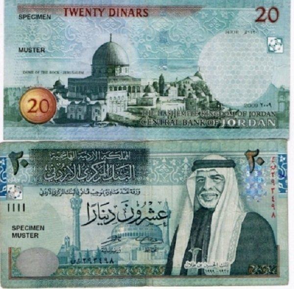 20 динаров. 2009 год. Иорданское Хашимитское Королевство