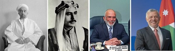 Короли Иорданского Хашимитского Королевства. Слева направо: Абдалла I ибн Хусейн, первый король Иордании (1946-1951 гг.), Талал ибн Абдалла, второй король Иордании (1951-1952 гг.), Хусейн ибн Талал, третий король Иордании (1952-1999 гг.), Абдалла II ибн Хусейн аль-Хашими, король Иордании с 1999 года по настоящее время
