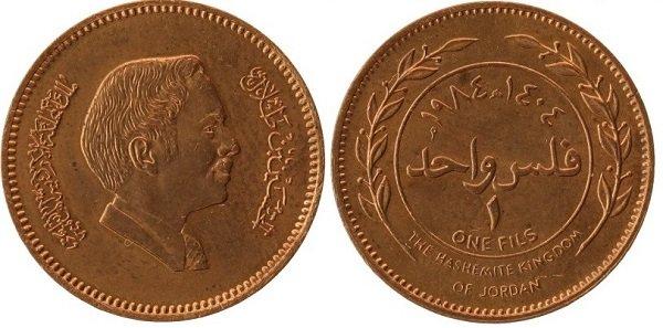 1 филс 1984 год. Иорданское Хашимитское Королевство. Хусейн ибн Талал. Бронза. Портрет короля работы медальера Д.Колли
