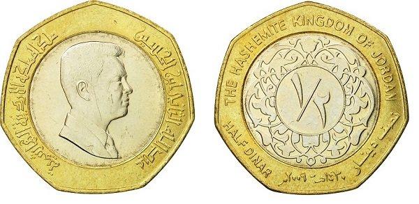 Половина динара 2009 год. Иорданское Хашимитское Королевство. Абдалла II ибн Хусейн. Биметалл. Портрет работы Р. Элдертона