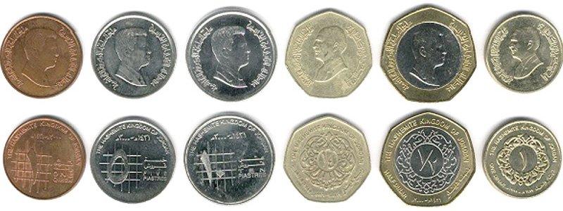 Иорданские монеты 1990-х – 2000-х годов выпуска (слева направо: 1 кирш, 5 пиастров, 10 пиастров, четверть динара, половина динара, 1 динар (данный номинал в настоящее время не чеканится)