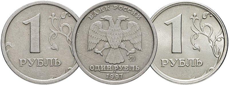 """Знаменитый """"широкий кант"""" на реверсе рубля 1997 года без ступеньки (слева) и со ступенькой (справа)"""