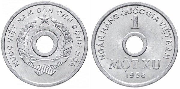 1 су. 1958 год. Демократическая Республика Вьетнам (1945-1975 гг.). Алюминий