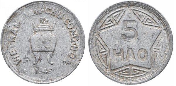 5 хао. 1946 год. Демократическая Республика Вьетнам (1945-1975 гг.). Алюминий