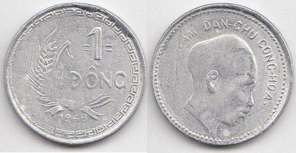 1 донг. 1946 год. Демократическая республика Вьетнам. Алюминий