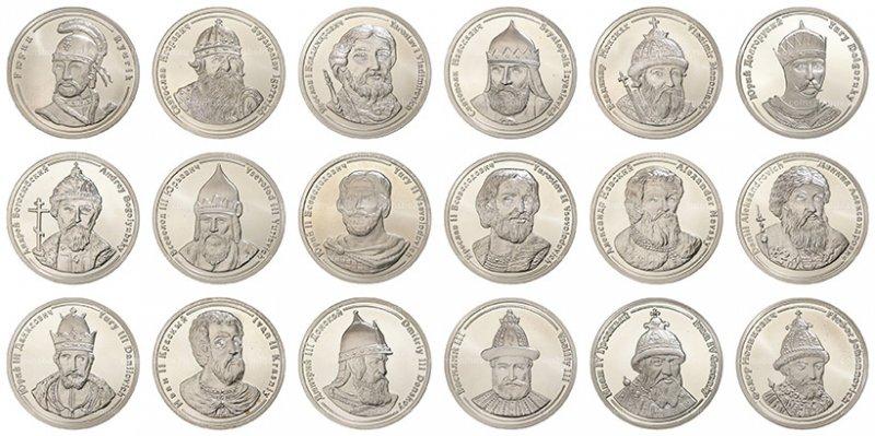 Великие князья и цари на жетонах СПМД