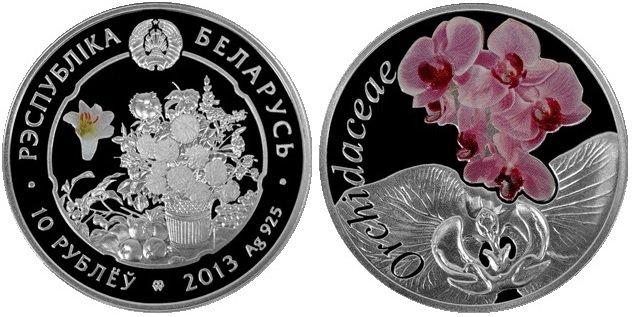 10 рублей 2013 года «Красота цветов – Орхидея»