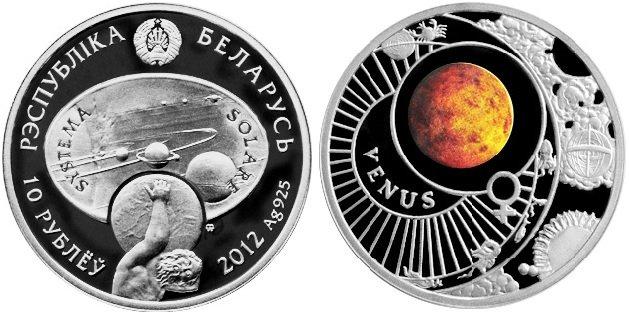 10 рублей 2012 года «Солнечная система – Венера»