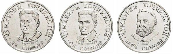 Аверс монет 1, 3 и 5 сомони образца 2018 года, нейзильбер