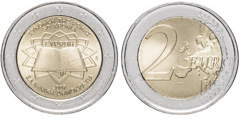 Греция, 2 евро 2007 года,  50 лет Римскому договору