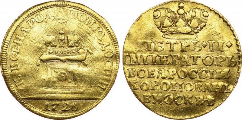 Жетон Петра II (золото)