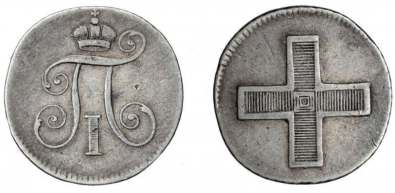 Жетон Павла I