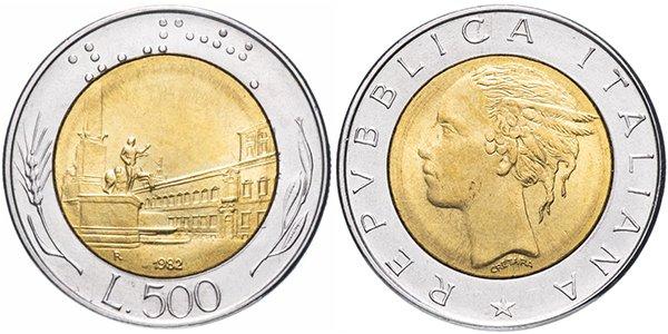 Италия, 500 лир 1982 года, Квиринальский дворец. Материал – биметалл, масса – 6,8 г, диаметр – 25,8 мм
