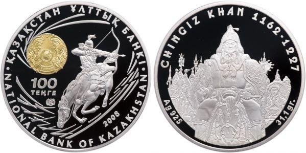 100 тенге, Казахстан, 2008 год, Чингисхан
