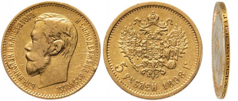 5 рублей (узорчатый гурт)