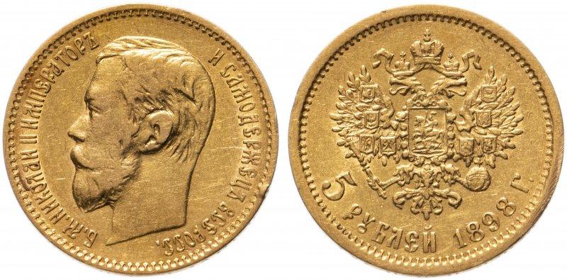 5 рублей (гладкий гурт)