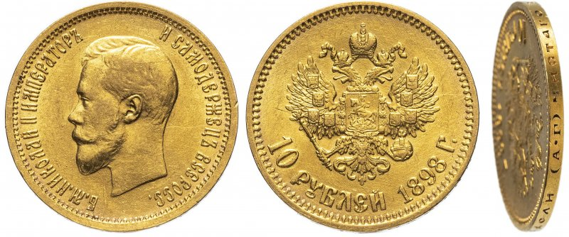 10 рублей золотом