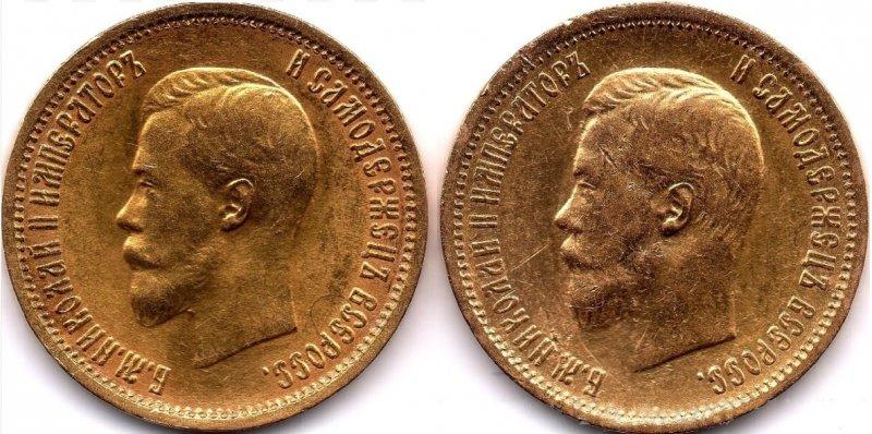 Разновидности 10 рублей (слева т.н. «Малый портрет»)