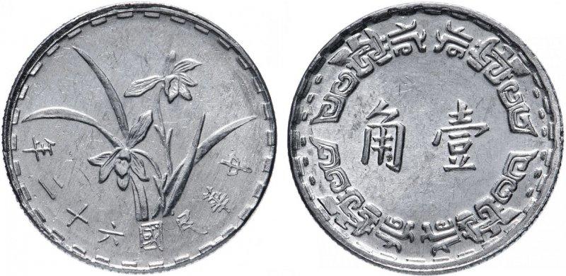 Один цзяо Тайваня (1967-1974)
