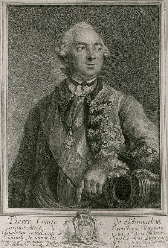 Г.Ф. Шмидт. Портрет графа Петра Шувалова. Середина XVIII века