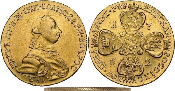 Империал. 1762 год. Золото. СПб