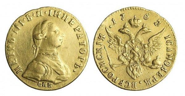 Червонец. 1762 год. Золото. СПб