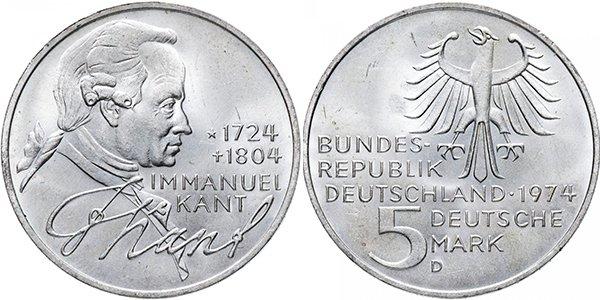 5 марок «250 лет со дня рождения Иммануила Канта», ФРГ, 1974 год