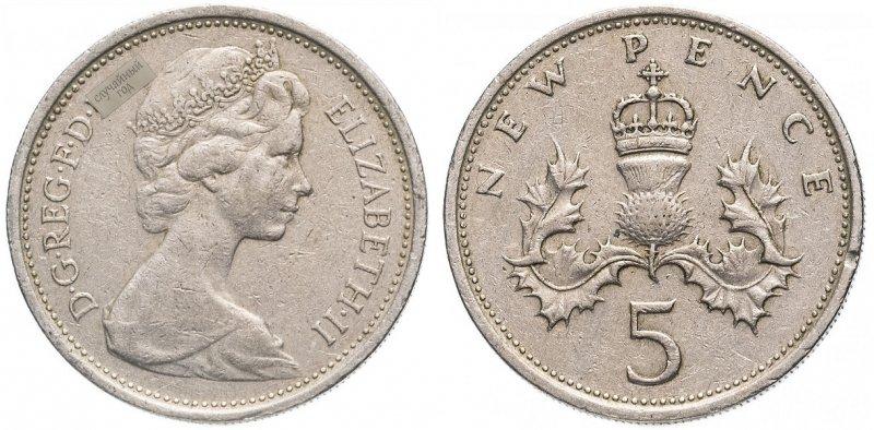 5 новых пенсов Елизаветы II