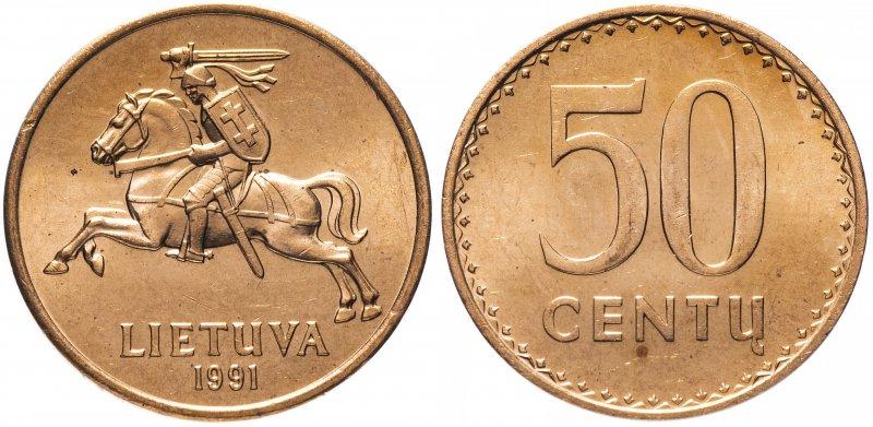 50 центов  (первый выпуск)