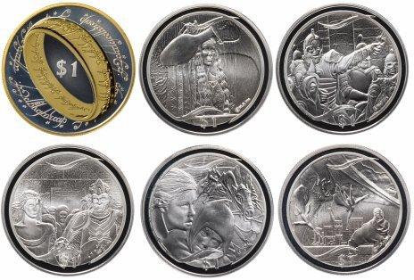 Серебряные монеты «Властелин колец», 1 доллар