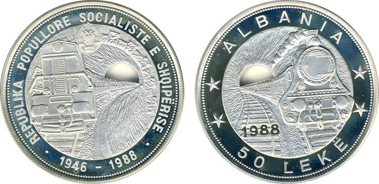 Монета года - 1990