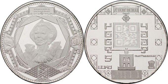 Монета года - 2013