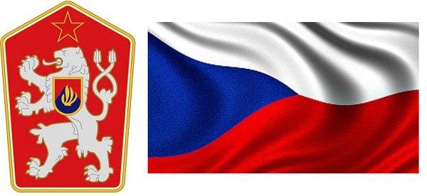 Государственные символы социалистической Чехословакии с 1960 года