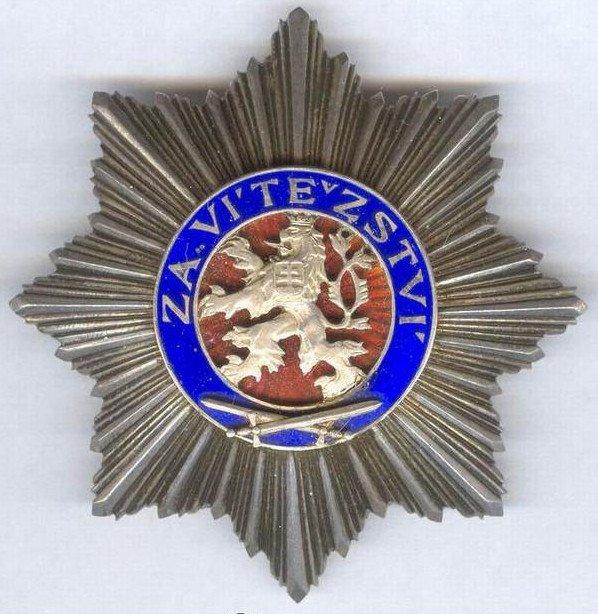 Орден Белого Льва «За Победу» второй степени образца 1961 года