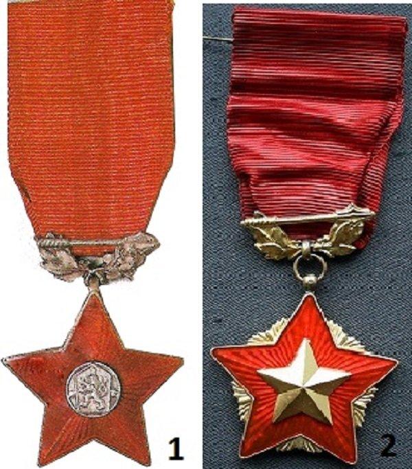 Орден Красной Звезды образца 1960 года; 2 - Орден Красного Знамени