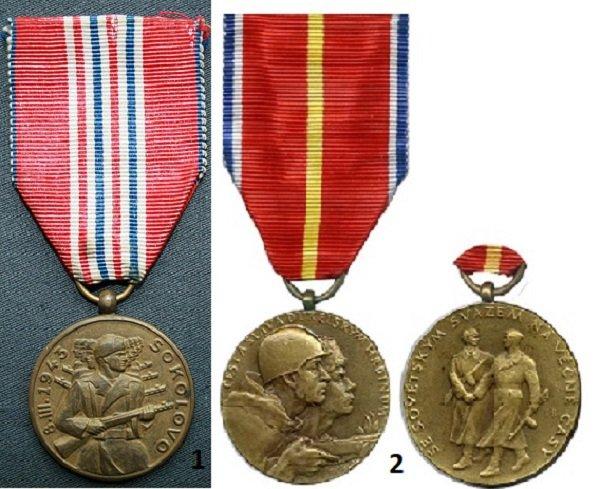 1 - Соколовская памятная медаль; 2 - Дукельская памятная медаль