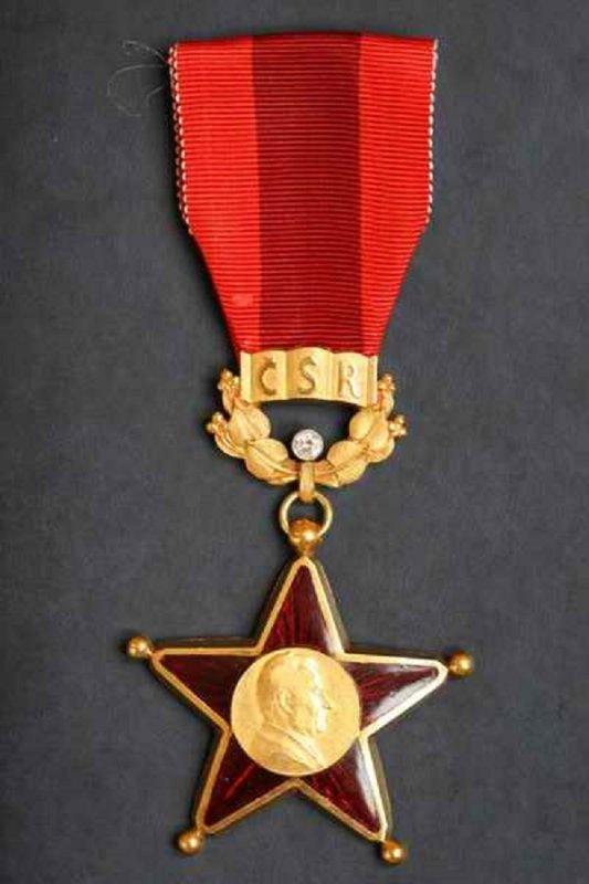 Орден Клемента Готвальда