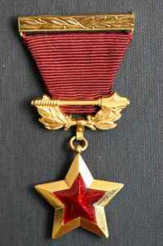 Медаль «Золотая звезда» Героя ЧССР