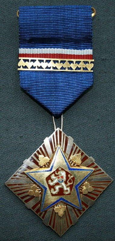 Орден Республики