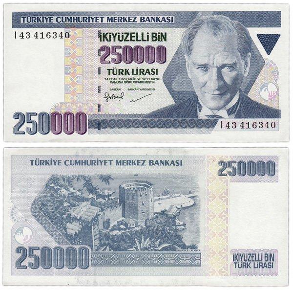 250 000 лир, Турция, 1998 год