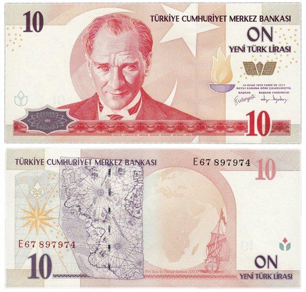 10 новых лир, Турция, 2005 год
