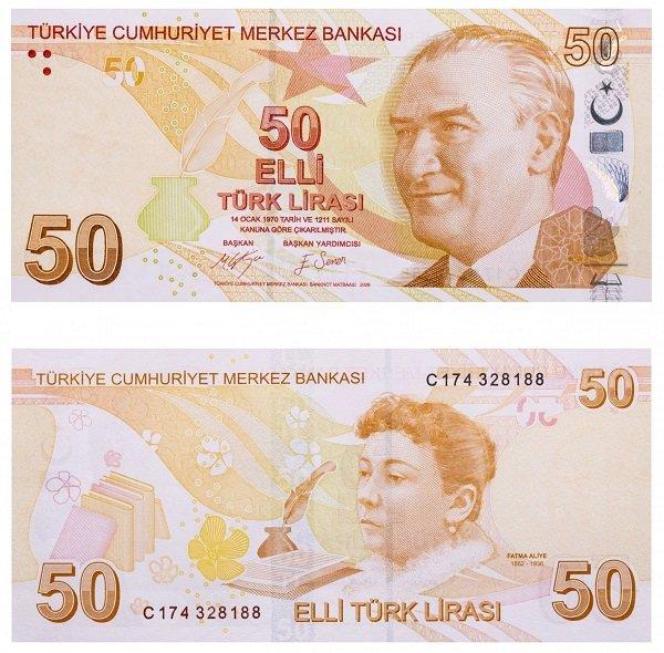 50 турецких лир