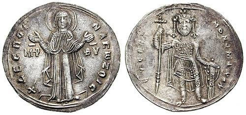 Император Константин IX (1042-1055). Аверс: +ECPOI NA CWZOIC. Дева Мария с молящимся жестом на скамеечке. Реверс: EVCEBH MONOMAXON. Константин в военной форме (кираса, туника, плащ, высокие сапоги). Он держит длинный крест и меч в ножнах
