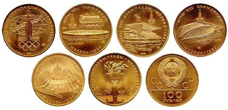 Набор из 6 памятных золотых монет СССР 1980 года Олимпиада-80