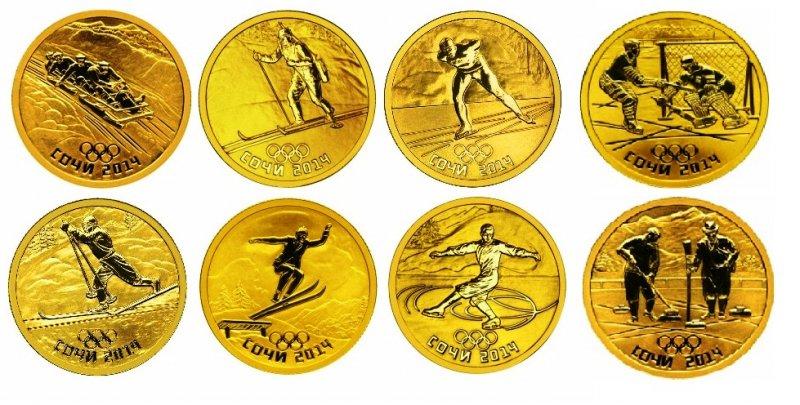 Набор из 8-ми памятных золотых монет, посвященный Олимпиаде в Сочи-2014