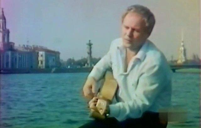 Александр Дольский в фильме-концерте «Город встречает друзей», 1981 год