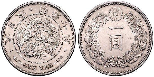 Иена. Япония. 1874 год. Серебро