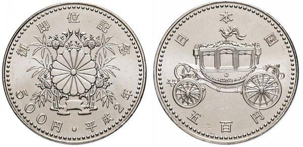 500 иен в честь интронизации императора Акихито. 1990 год. Мельхиор
