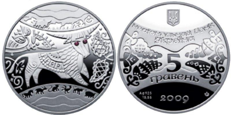 5 гривен, Украина