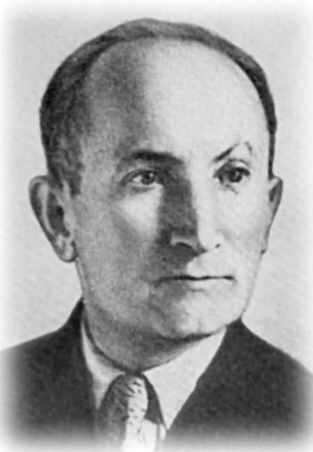 Леонид Львович Ермаш